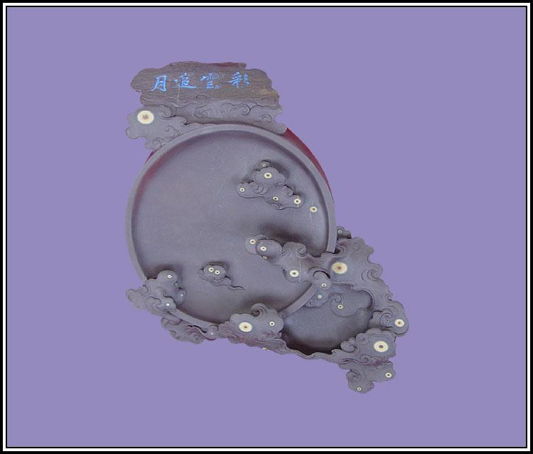 四大名砚   [文房四宝] - www3117 - www3117的博客
