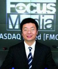分众传媒董事局主席、CEO江南春