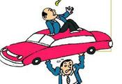 对汽车消费税影响的两大误区