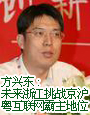 方兴东:未来3~5年浙江挑战京沪粤互联网霸主地位