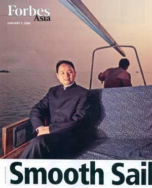 科技时代_第二位浙江商人登上《福布斯》杂志