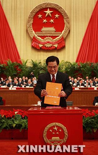 十一届全国人大一次会议第五次全体会议(组图)