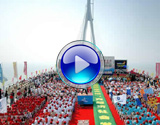 杭州湾跨海大桥贯通仪式