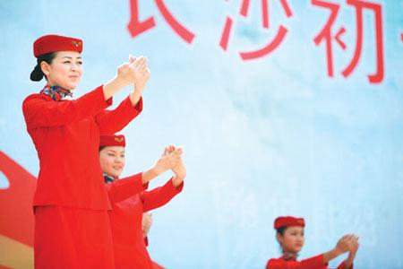 长沙南航直属售票处_长沙南航空姐潜规则_97南航空难黑匣子图片
