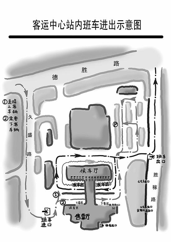 杭州九堡客运中心周六迎客 系全省最大客运汽车站高清图片