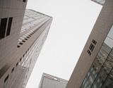 北京银泰中心仰视图