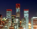 北京银泰中心夜景