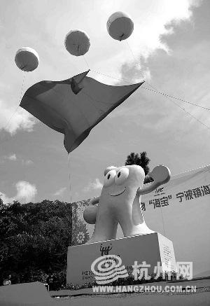 """2010年上海世博会吉祥物""""海宝""""意为""""四海之宝"""".此次落户镇海的图片"""