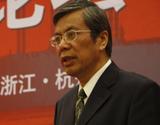 省社科联主席胡祖光