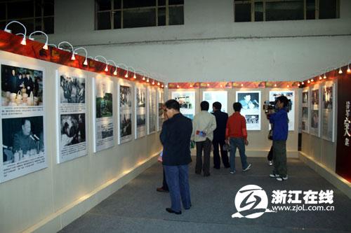 浙江民营经济发展图片展