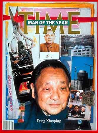《时代周刊》刊文怀念改革开放总设计师邓小平