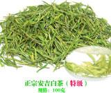 安吉白茶在33个国家和地区注册