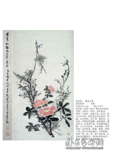 西泠印社中国书画名家精品巡回展 西泠印社