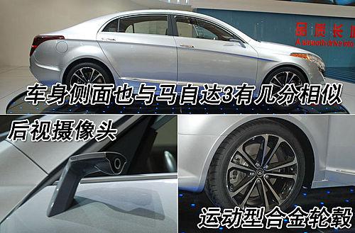 长城汽车 首款C级车多图实拍 亮点解析 长城汽车高清图片