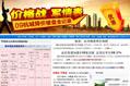 2月:09杭城降价全记录