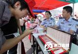 【摄影】衢州广场活动很热闹