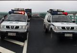 【摄影】交警守卫杭州湾跨海大桥