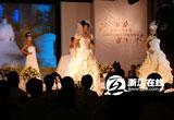 【摄影】柯桥举行国际时尚婚礼发布会