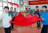 【摄影】喜迎新中国成立六十周年