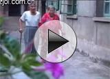【视频】刘老太的幸福生活