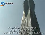 【视频】杭州西湖文化广场午后一刻