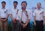 中国三门湾海洋论坛举行