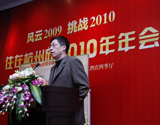 对话广宇集团董事长王鹤鸣