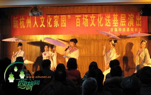 杭州市人口-新杭州人 联欢在嘉荷_2月3日下午