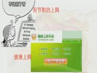 诚信与道德齐飞(赵梅荣)