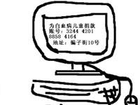 骗子(陆怡)