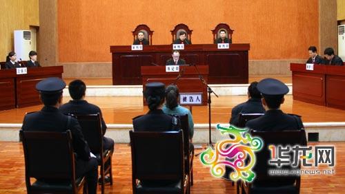 重庆原司法局长文强数罪并罚一审获死刑