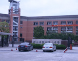 积家西北侧的杭州二中