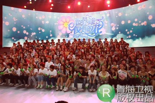 青海卫视开播晚会结束 周迅现场启动新台标图片
