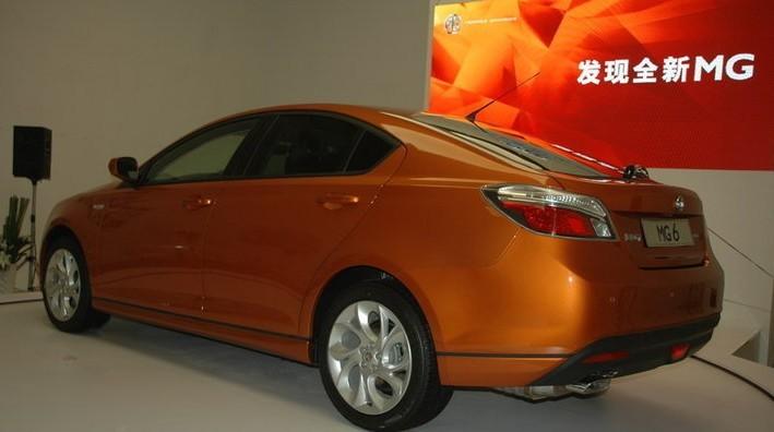 荣威MG网友招募中 订车额外享受超值优惠高清图片