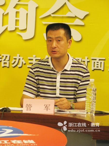 2010年杭州万向职业技术学院招生咨询实录