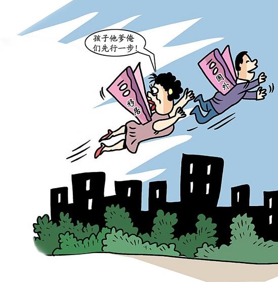 美国人逼裸官献出中国人民的全部财产了【组图】 - 柏村休闲居 - 柏村休闲居