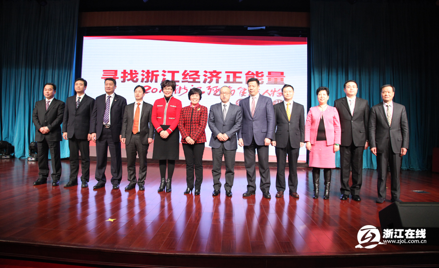 2019浙江经济正能量_...点——变革中的浙江经济:天台太空农场带来的\