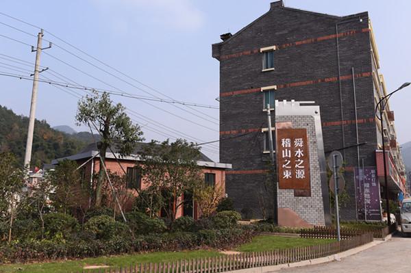 稽东集镇入口改造后。