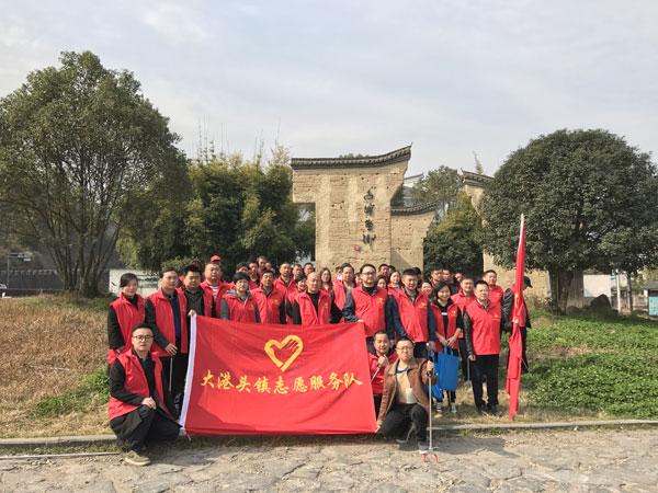 志愿者参加小城镇环境集中整治