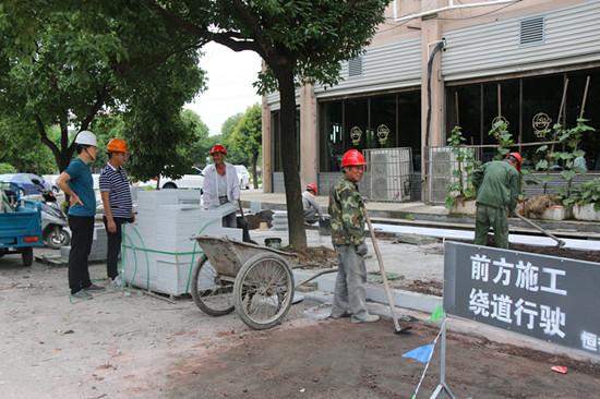 白改黑及人行道改造工程。