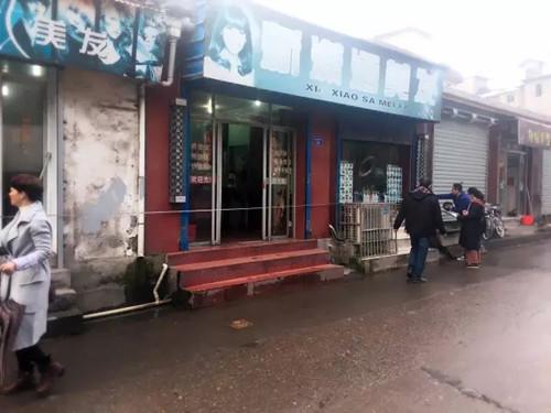 梅城镇启动主街沿线危旧房丈量工作。