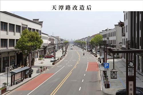 天潭路改造后。