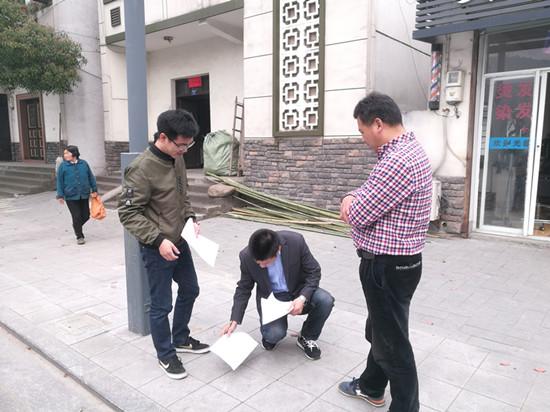 乡慢谷大道即刘彭线集镇沿线基础设施提升工程。