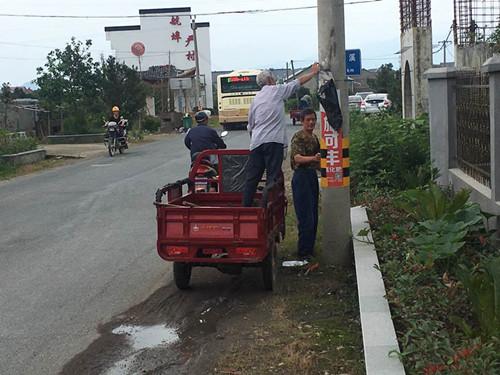 清理路边广告。