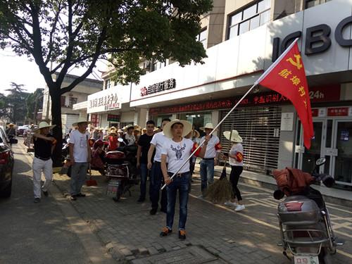 航埠村党员活动日。