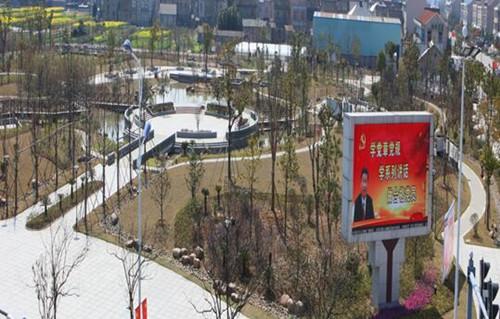 镇健康休闲广场。