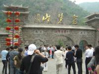 古代第一军校――鹤壁云梦山
